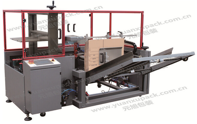 自动低速开箱机YKX-01,自动开箱机系列(C