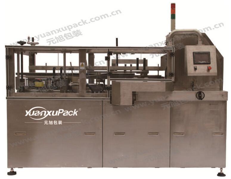 自动高速开箱机YKX-03,自动开箱机系列(CE认证)