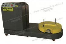行李缠绕包装机YK-XL01,缠绕包装机系列)