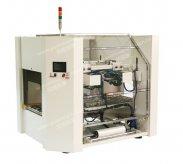 自动高速纸箱套袋机YK-ZD02,纸箱套袋包装系列