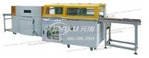 高速L型边封收缩包装机YK-L5545H+YK-5030LW,封切收缩