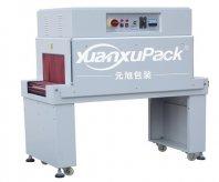 标准收缩机YKS-5030,封切收缩包装机(CE认证)