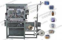 提手粘贴机,封切收缩包装机(CE认证)