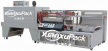 全自动垂直L型封切收缩包装机,封切收缩包装机